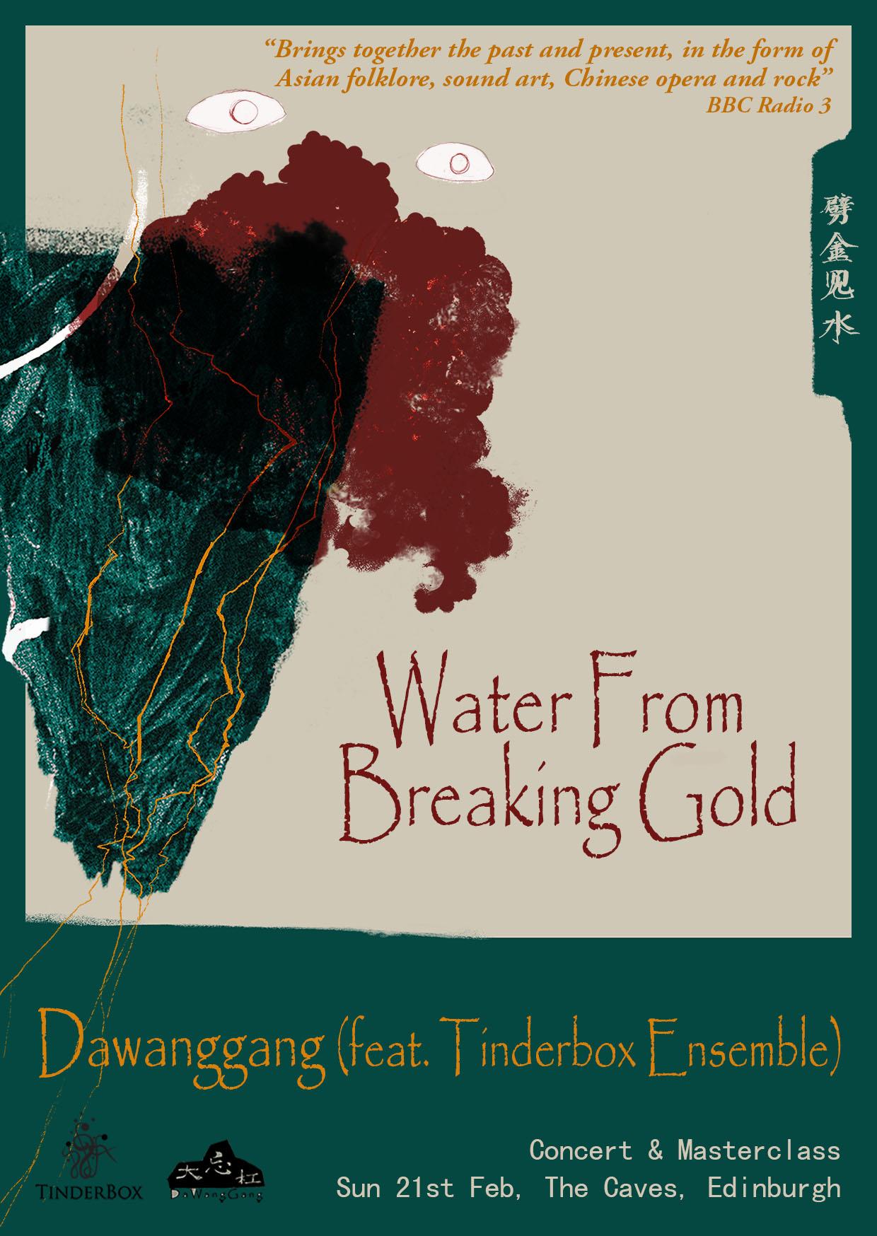 poster dawanggang and tinderbox_v_4 A6 FRONT Web